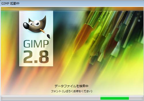 gimp001.png